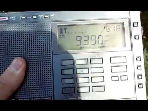 9390 kHz Radio Thailand