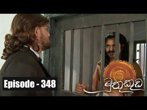 Muthu Kuda | Episode 348 06th June 2018