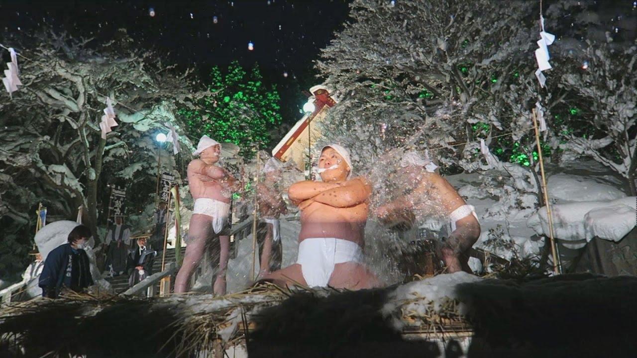 北海道で伝統の寒中みそぎ