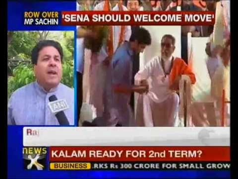 Rajiv Shukla condemns Bal Thackeray's comment on Sachin-NewsX