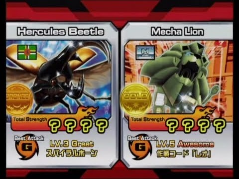 Animal Kaiser Hercules Beetle vs Mecha Lion