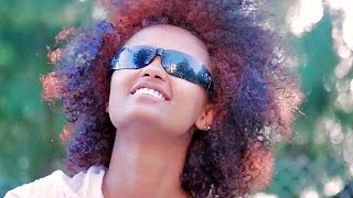 Shumet Tegen - Ney Ney Zema |  New Amharic Music Video