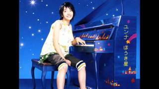 Younha (Cover) - Houki Boshi ほうきぼし
