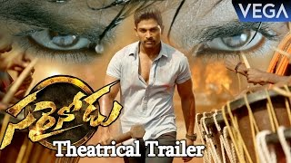 Sarrainodu Movie Theatrical Trailer || Latest Telugu Movie 2016