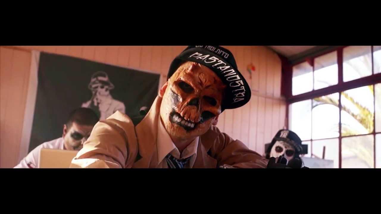 Maldita Nerea - Hecho Con Tus Sueos - YouTube