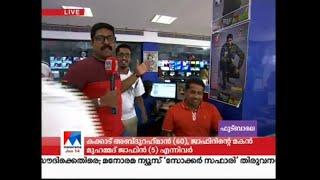 ന്യൂസ് റൂമിലെ ലോകകപ്പ് ആവേശം  | World cup - Manorama news