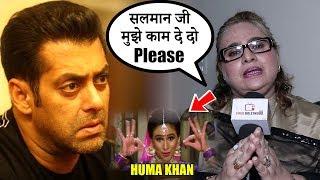 Please Salman ji Help Me | HUMA KHAN | Hum Saath - Saath Hain | Maine Pyar Kiya