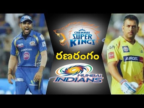 IPL Cricket Match 2018 Chennai Super Kings Vs Mumbai Indians