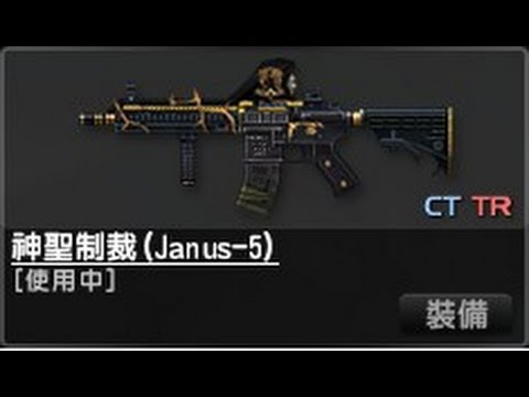 cso - 神聖制裁(Janus-5) Music Videos