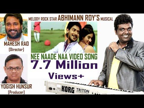 Nee Naade Naa-prajwal-harshika:  Abhimann Roy's Rocking Music - Muruli Meets Meera !!!.mp4 video