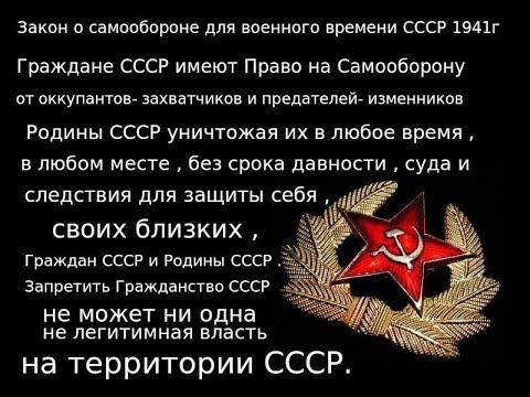 СССР ЖИВ!!!