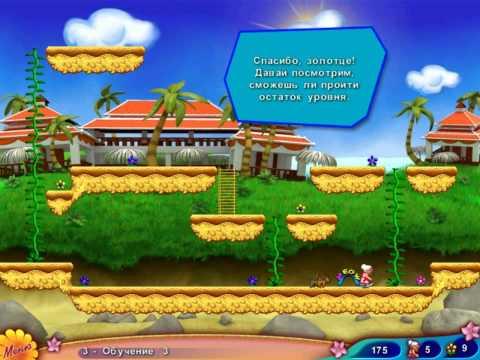 Игру бабуля на островах через торрент