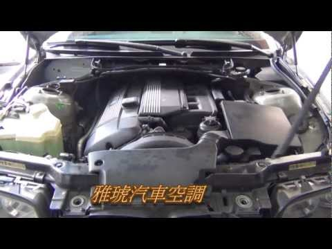 Evaporator core replacement BMW E46 330i 蒸發器(風箱)更換全紀錄HD