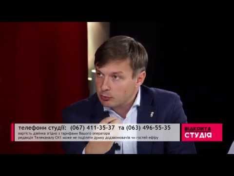 Україно-польські відносини. Відкрита студія / 8.08.2016. Частина 1
