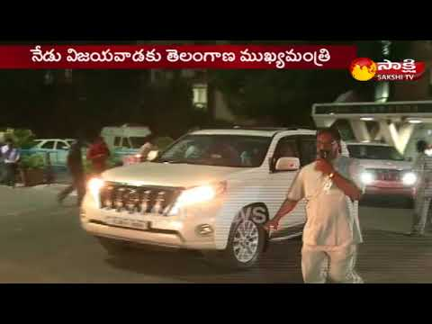 CM KCR to visit Vijayawada Today || నేడు సీఎం కేసీఆర్ బెజవాడకు
