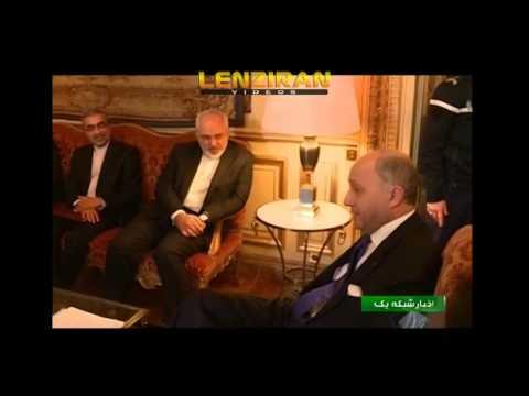 Javad Zarif meet French and American FM in Paris