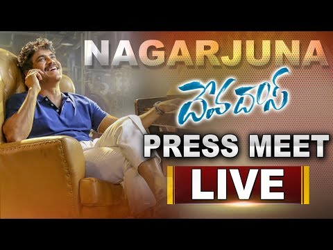 Nagarjuna Press Meet About Devadas Movie Success  | ABN Live