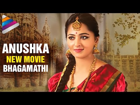 Anushka New Movie Bhagamati Latest News | 2016 Telugu Film News | Telugu Filmnagar