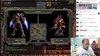 스타1 StarCraft Remastered 1:1 (FPVOD) Larva 임홍규 (Z) vs SnOw 장윤철 (P) Roadkill