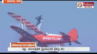 Airshow in China ; Adventurous Gymnastics on Plane Wings which attracted people | Polimer News