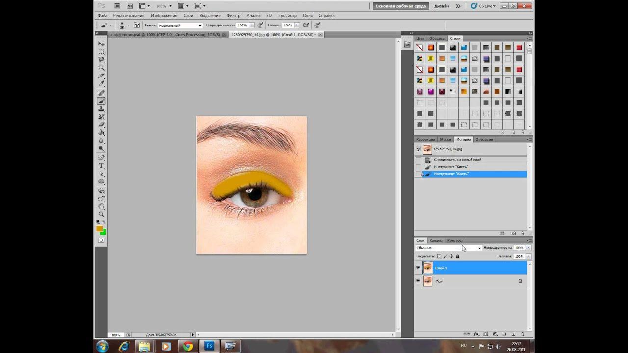 Как делать в фотошопе глаза