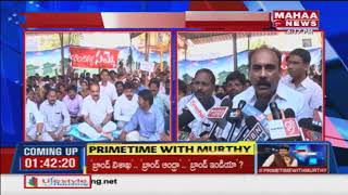 Electricity Department Employees Stages Protest At Prakasam dist