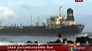 Polimer Exclusive Story Vellore Ship Man