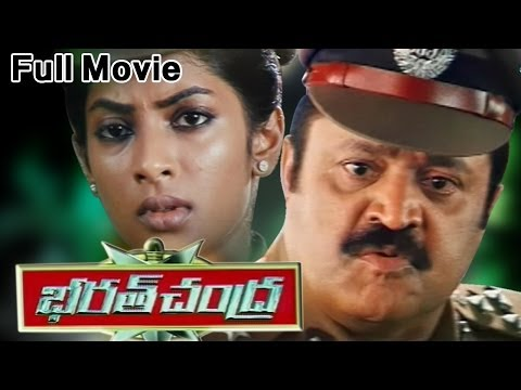 Bharat Chandra Full Length Telugu Movie || Dvd Rip video