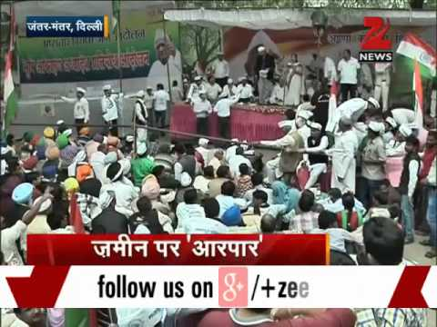 Land Bill: Arvind Kejriwal arrives at Jantar Mantar to join Anna