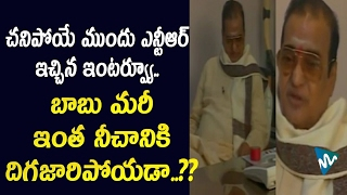 NTR EXCLUSIVE Interview | NT Rama Rao SENSATIONAL Comments on AP CM Chandrababu Naidu | News Mantra