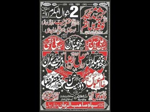 Live Majlis 2 Shawal 2018 Harnali Syedan