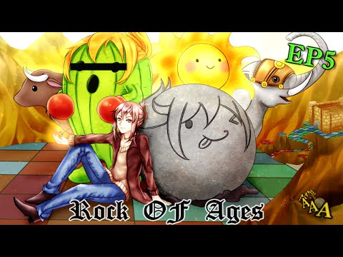 巧克力的『 Rock Of Ages 』ep.5 - 熟能不生巧.v. video