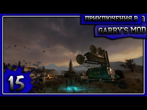 Приключения в Garry's mod #15 Nuclear Winter Resurgence