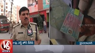 West Zone Police Conducts Search Operation For Visa Overstayers In Hyderabad City