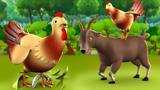 Murgi aur Bakri 3D Animated Hindi Moral Stories for Kids मुर्गी और बकरी कहानी Hen Goat Tales