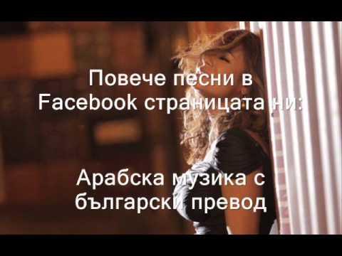 Карол Смаха - Остани далеч