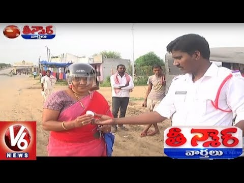 Mahabubabad Police Innovative Awareness Drive On Helmet And Road Safety | Teenmaar News