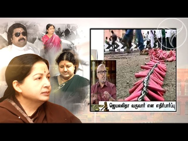Debate on the verdict in Jayalalithaa's disproportionate assets case - 4