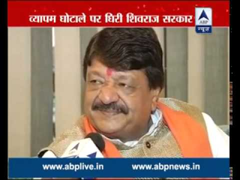 Vyapam scam: Vijayvargiya says the comment was not for Akshay Singh
