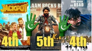 KGF vs Gumm vs Jackpot - 5th Day Box Office in Pakistan - Collection in Pakistan