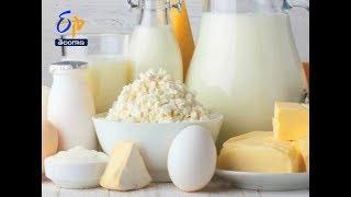 Calcium Rich Foods  Sukhibhava   15th January 2019   ETV Telangana