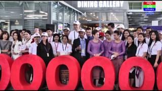 Cambodia international Airways 20 12 2018