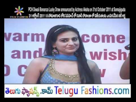 Actress Aksha Speech in PCH Diwali Bonanza Lucky Draw