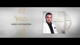 Download Lagu Razmik Baghdasaryan - Dun en glxen // Ռազմիկ Բաղդասարյան - Դուն էն գլխեն Gratis STAFABAND
