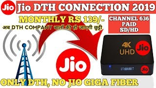 JIO DTH CONNECTION 2019