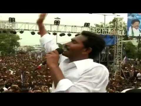 రాజమండ్రి బహిరంగ సభలో జగన్ స్పీచ్ పుల్ వీడియో || Ys Jagn Rajamandry Meeting Speech video
