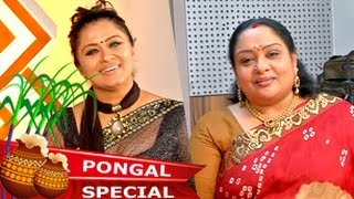 Actress Sudha Chandran & Sulakshana in Celebrity Kitchen - Pongal Special (15/01/2015)