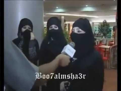 وقاحة بنات السعوديه بنات العجوز عبد الله بن عبد العزيز