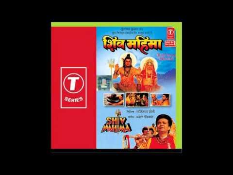 Shiv Mahima - Hey Bhole Shankar Padharo