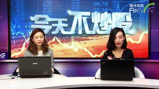 湯麗鴻:湯麗鴻:看好中國平安(02318-HK)未來走勢